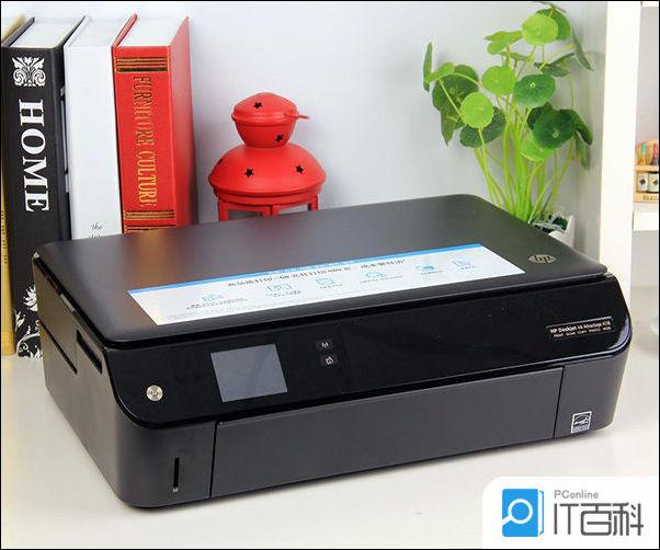 惠普無線印表機如何使用 惠普無線印表機如何連線手機【詳解】 - IT145.com
