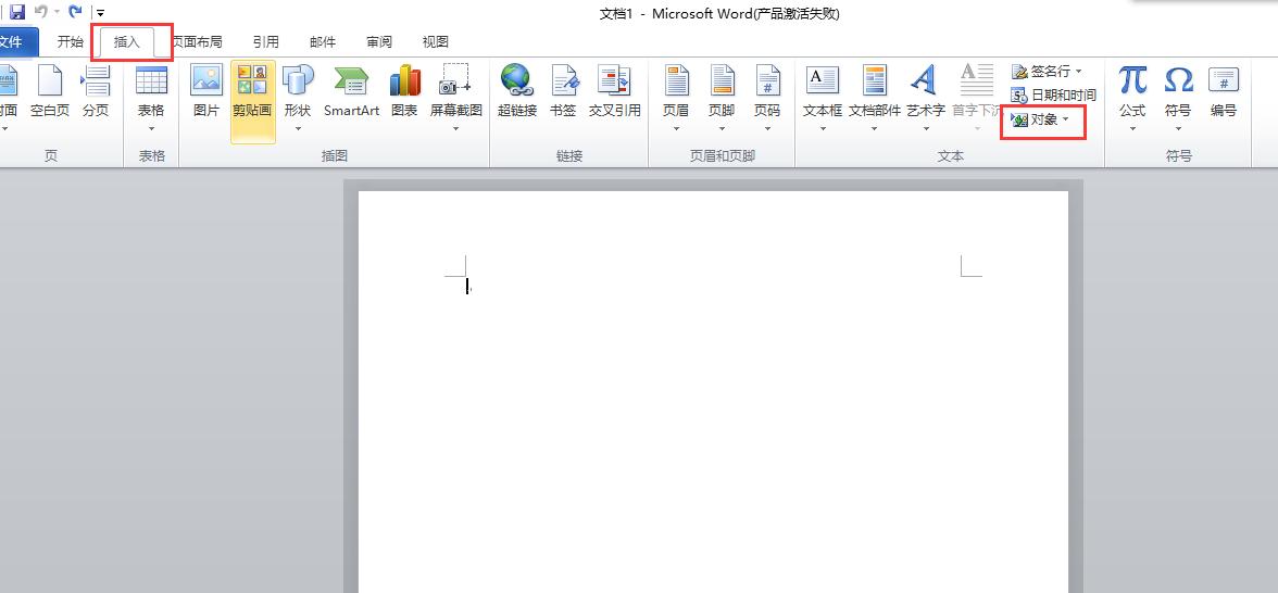 word的內容被鎖定無法編輯和複製怎麼辦 - IT145.com