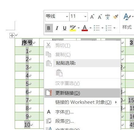 excel表格複製到word中的幾種方法 - IT145.com