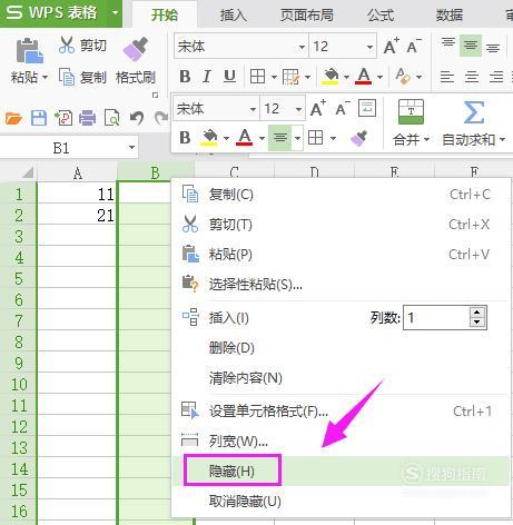 Excel的內容隱藏後怎麼顯示 - IT145.com