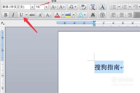 Word怎麼在文字下面新增波浪線 - IT145.com