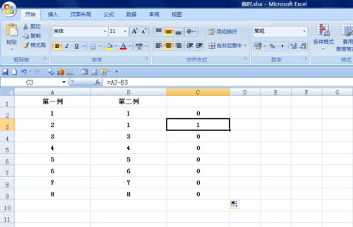 EXCEL中如何快速核對兩列資料內容是否相同 - IT145.com