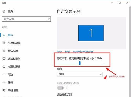 win10設定桌面圖示及文字大小 - IT145.com