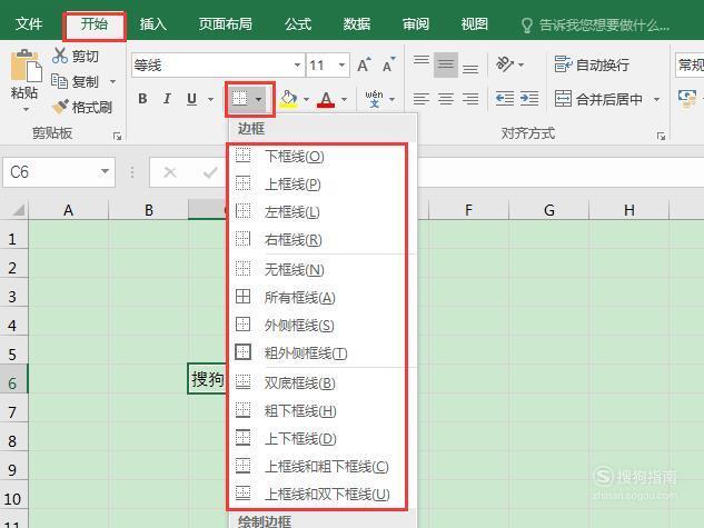 excel中給表格加橫線或邊框的快速方法 - IT145.com