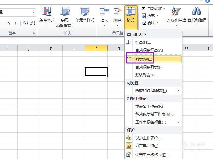 Excel裡怎麼設定表格要求的寬度和高度? - IT145.com