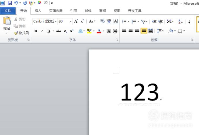 word如何隱藏和顯示文字 - IT145.com