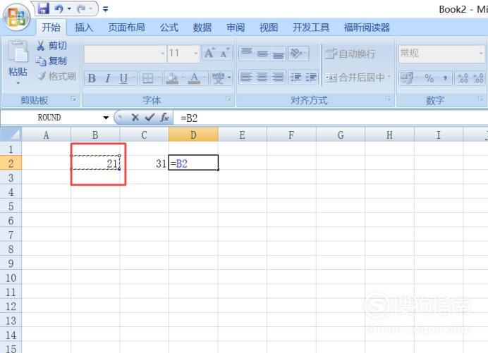 Excel表格乘法函數公式 - IT145.com