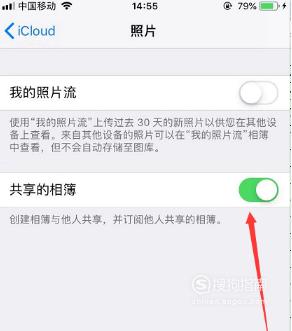 蘋果手機同一個id怎麼取消共用 - IT145.com