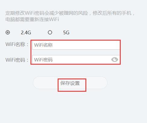 win10筆電怎麼設定wifi熱點 - IT145.com