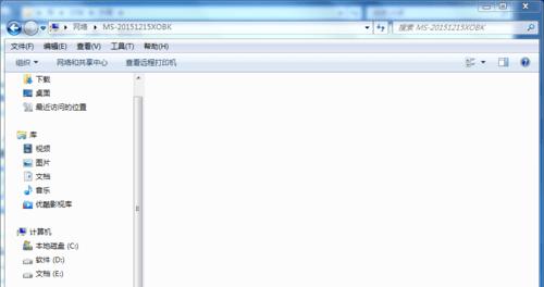 怎麼取消共用資料夾 - IT145.com