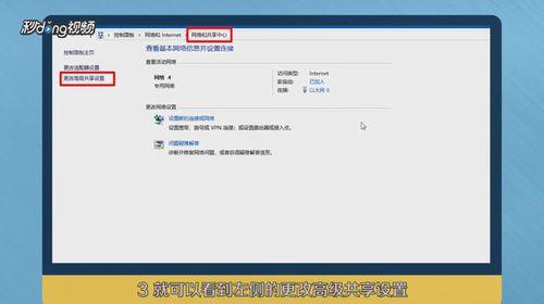 win10存取共用總是提示使用者或密碼不正確怎麼辦 - IT145.com