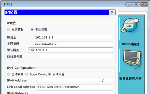 交換機的Telnet遠端登陸設定 - IT145.com