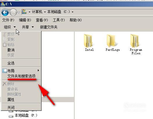 開啟C槽這些檔案是隱藏的-如何顯示 - IT145.com