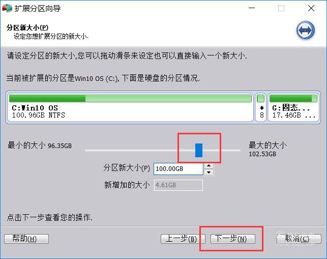 如何將其他盤的空間轉換成C槽的容量 - IT145.com