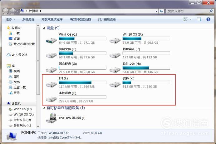 用DiskGenius怎麼對硬碟分割區 - IT145.com