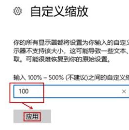 Win10截圖螢幕縮小怎麼回事?Win10截圖螢幕會縮小的解決辦法 - IT145.com
