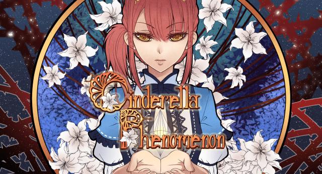 Image result for Cinderella Phenomenon