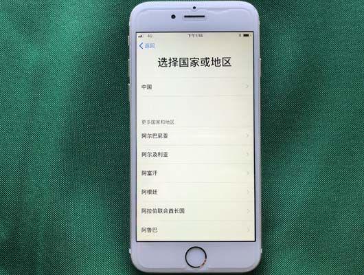蘋果升級系統出無法啟用iPhone怎麼解決 - ITW01