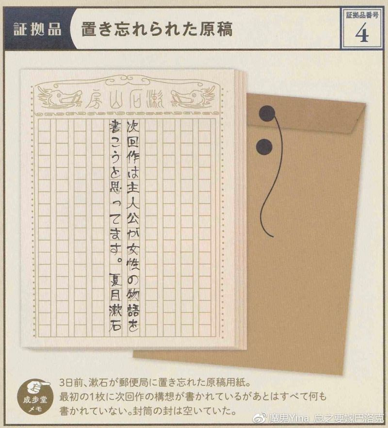 様々な畫像: トップ 100 夏目 漱石 血液 型