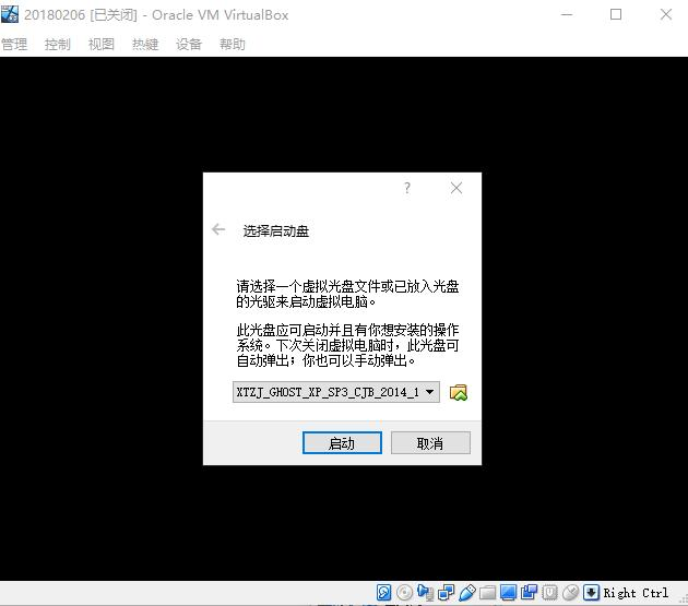 VirtualBox虛擬機器開啟出現錯誤E_FAIL (0x80004005)解決辦法 - ITW01