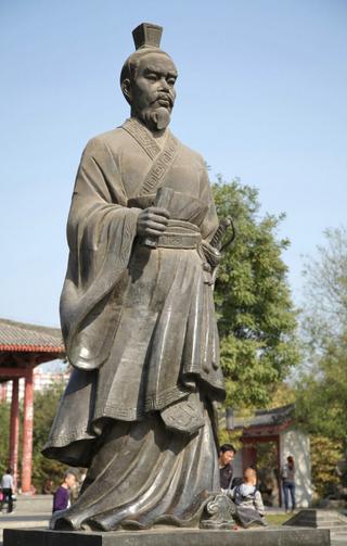 秦將趙佗和他的九十三年南越國 - ITW01