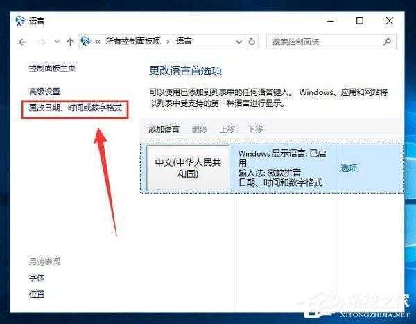 Win10系統出現程式無法正常啟動0xc0000142解決方案 - ITW01