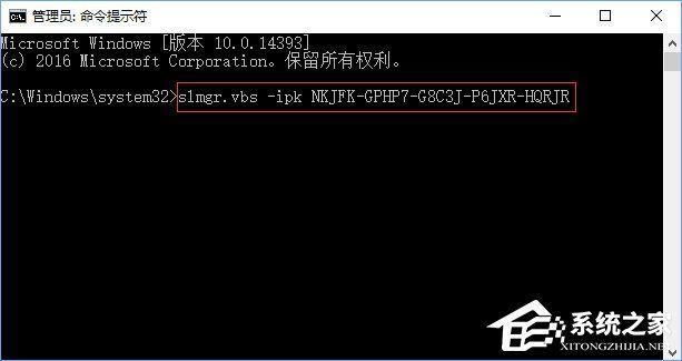 Win10啟用失敗報錯「0xc004f069」怎麼解決? - ITW01