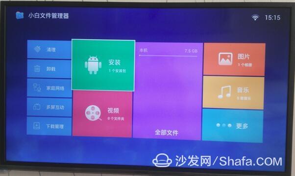 康佳 LED40R5500FX通過U盤安裝應用市場 - ITW01