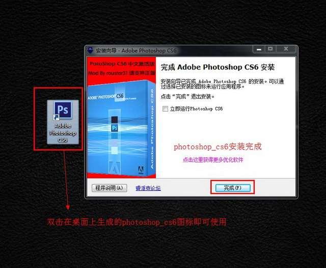 adobe photoshop cs6【ps cs6】破解免註冊漢化安裝版簡體中文下載 - ITW01