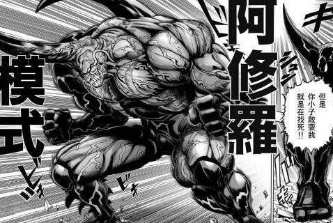 《 一拳超人 》裡深海王,阿修羅獨角仙誰更厲害? - ITW01