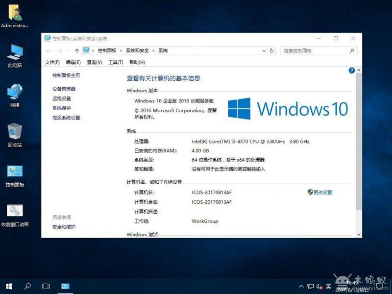 2018年8月 Win10 1803專業版/企業版各版本最新安裝啟用金鑰 - ITW01
