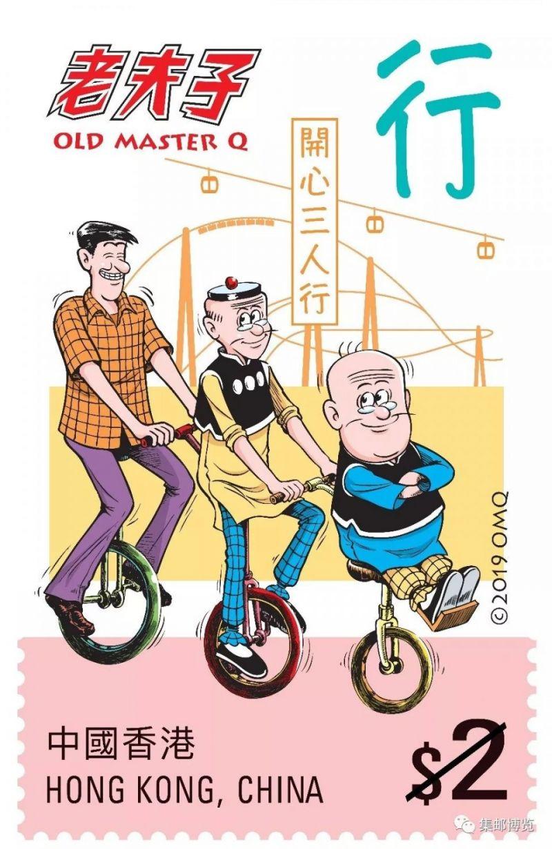 香港郵政2019年郵票高清圖稿 - ITW01