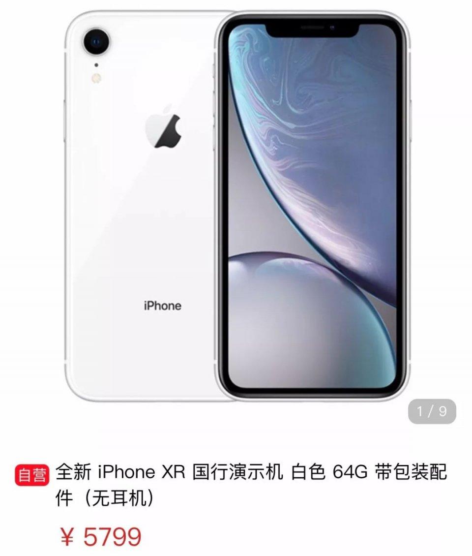 原來如此: 【新品】蘋果官網上架iPhone8 不到3500   黑加 手環 開賣
