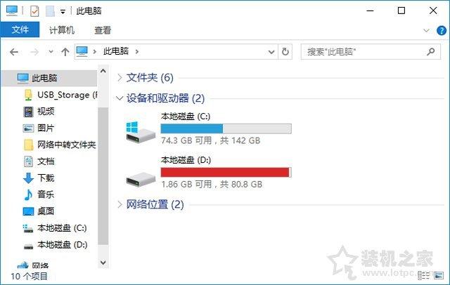 固態硬碟 要不要分割槽?不同容量的SSD 固態硬碟 分割槽方案建議 - ITW01