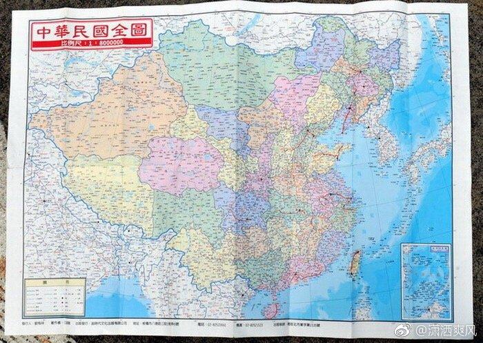 臺灣版中國地圖有35個省 - ITW01