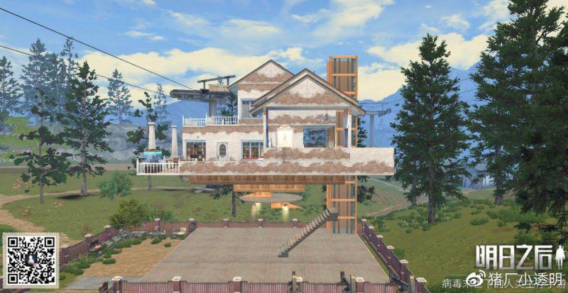 明日之後攻略Vol.60——浮空小別墅平面設計藍圖 - ITW01