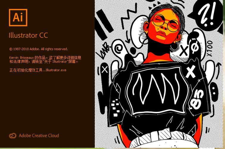 Adobe illustrator CC2019中文版免費下載AICC2019破解版永久安裝 - ITW01