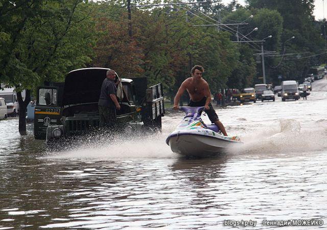 jetski musim banjir