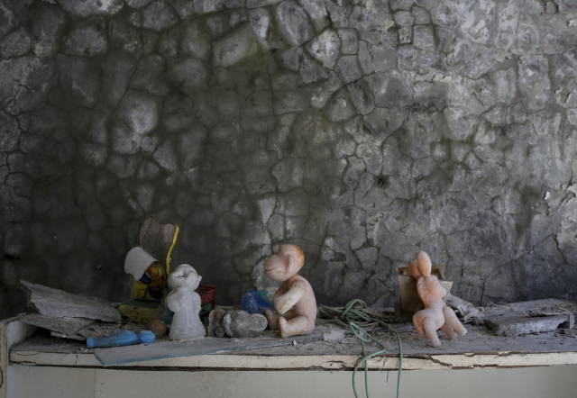 Chernobyl 30 Years Later 42 pics  Izismilecom