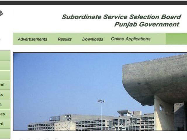 Punjab Patwari Recruitment 2021