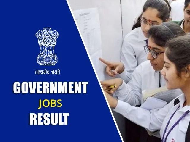 Gujarat Staff Nurse Exam Result 2021