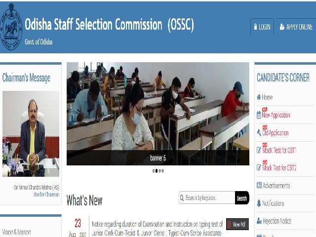 OSSC Junior Clerk Mains 2021 Important Notice