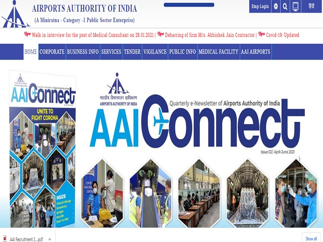 Airports Authority of India (AAI) Recruitment 2021: Apply Senior Assistant Posts
