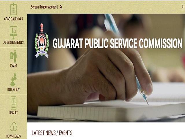 GPSC Deputy Section Officer Recruitment 2021