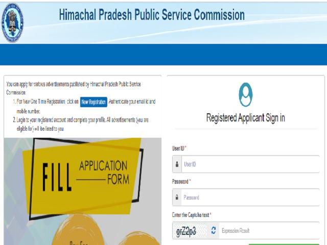 HPPSC Administrative Recruitment Notification