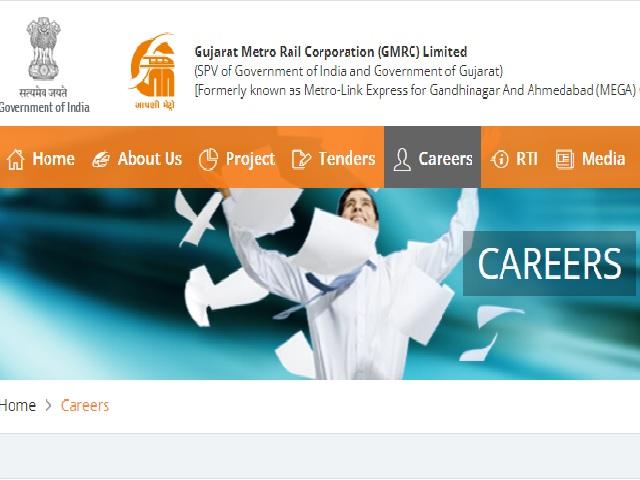 Gujarat Metro Rail Recruitment 2021
