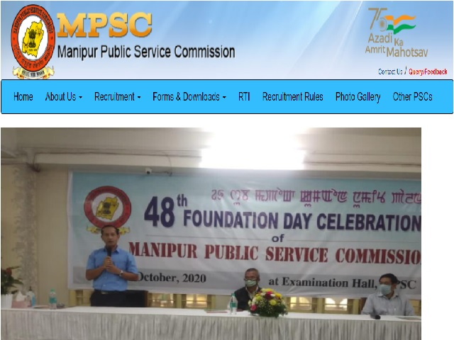 Manipur MPSC Recruitment 2021