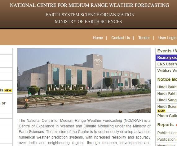 एनसीएमआरडब्ल्यूएफ परियोजना वैज्ञानिक भर्ती अधिसूचना