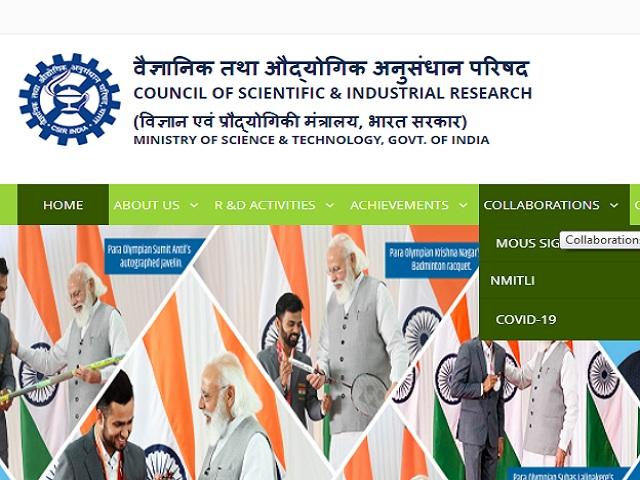 CSIR-TKDL Recruitment 2021