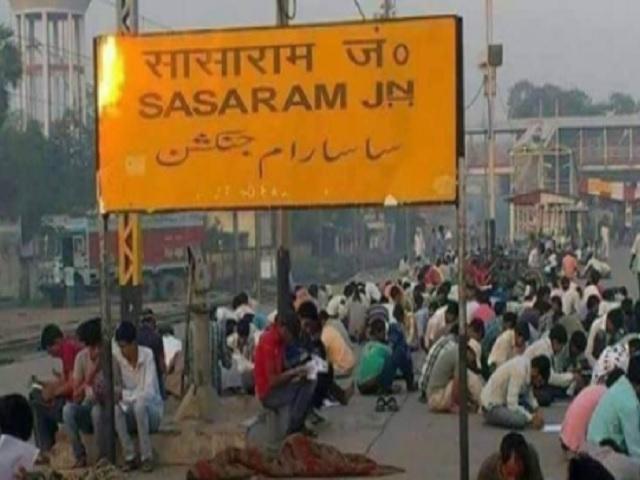 Sasaram Railway Station